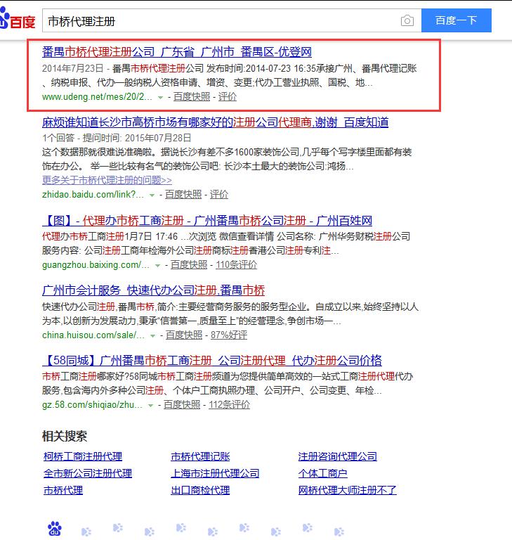 广告发布_广告推广_登广告-优登网