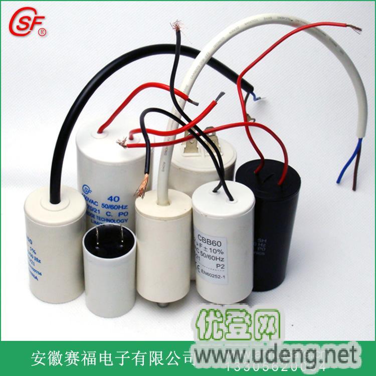 金属化薄膜电容器,薄膜电容器,cbb系列薄膜电容器