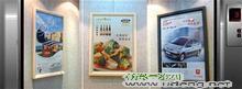 电梯广告 电梯看板 电梯框架 电梯电视 电梯视频