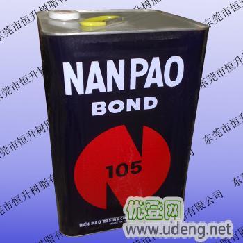 南寶樹脂105,105拉網膠水