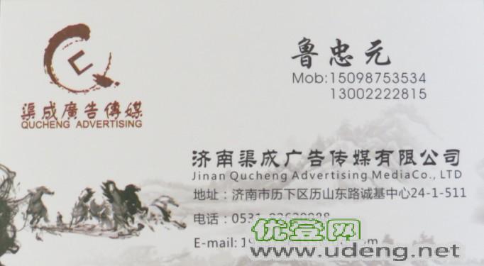 济青,京福,济菏高速济南段单立柱广告位招商