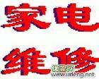 桂林海尔空调专业维修