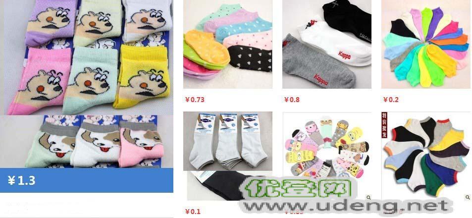 袜子厂家批发价格便宜
