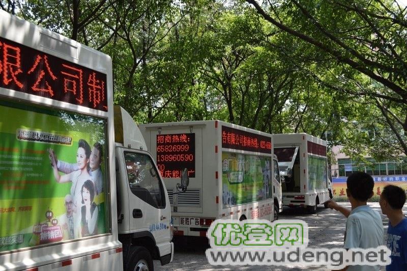 重庆移动广告,重庆LED移动广告车