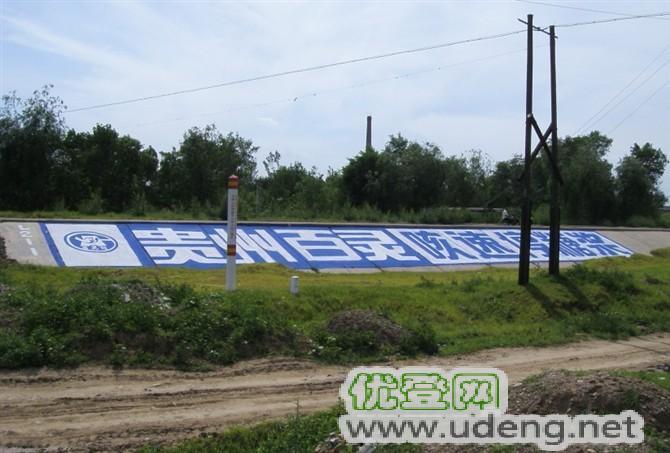 涿州市墙体广告独家代理