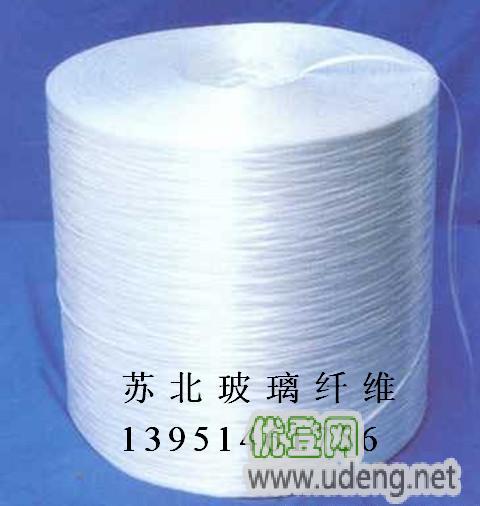徐州蘇北玻璃纖維制造有限公司