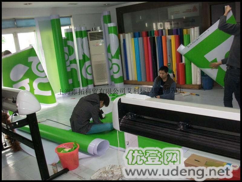 招牌制作,中国银行户外广告灯箱,中国移动灯箱招牌制作