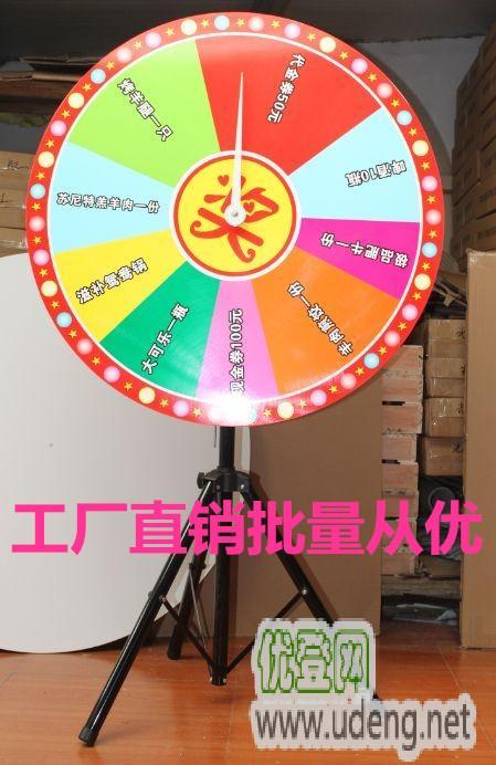 抽獎轉盤,活動道具,幸運大轉盤,幸運抽獎機,酒吧KTV道具,