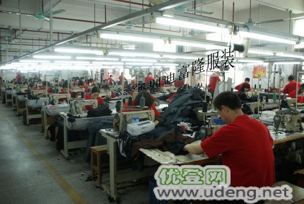 服裝加工廠,制服定做,職業男女西服套裝,商務套裝
