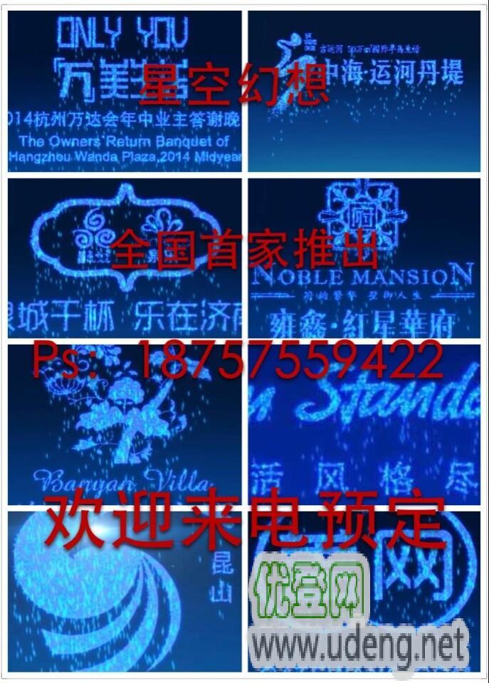 宁波演出团,演出公司,演出服务,宁波庆典公司,宁波舞蹈团