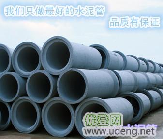 福州市羅源水泥管供應,水泥管批發出售, 價格
