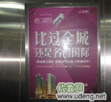 濟南電梯廣告資源框架電梯廣告