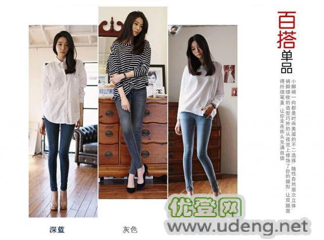 女性牛仔裤