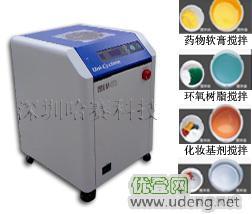 深圳哈賽/HASAI攪拌脫泡機 攪拌機 旋轉消泡機