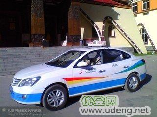 九寨沟旅游包车服务