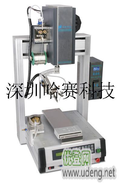 深圳HASAI自動焊錫機