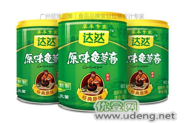 食品包裝品牌設計,食品包裝品牌策劃,食品包裝設計