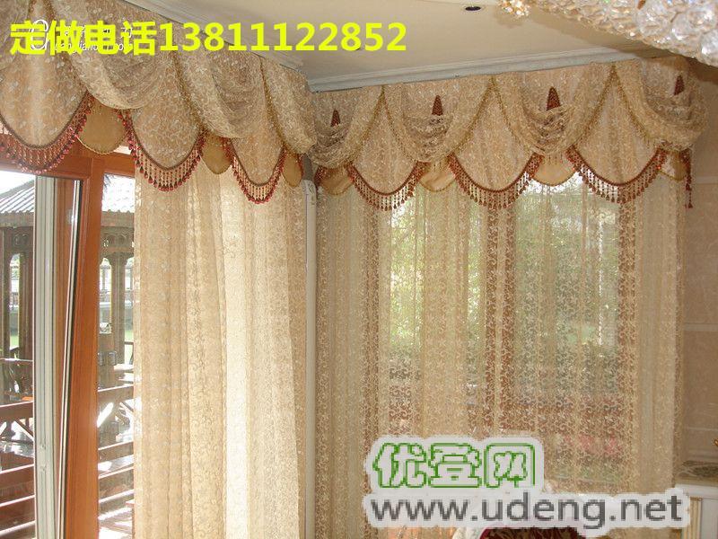 北京雍和宮附近定做布藝窗簾軌道安裝遮陽卷簾百葉簾