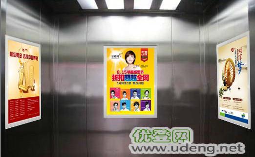 宁波电梯框架广告 户外广告 供应写字楼电梯广告、住宅楼电梯框架广告