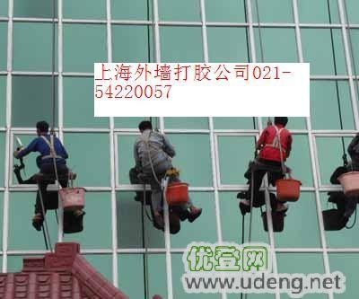 上海外墙打胶 更换玻璃幕墙胶、更换外墙胶、外墙防水施工