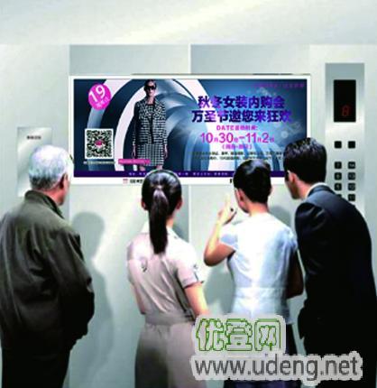 成都中广众易广告传媒 电梯广告 横媒体门贴