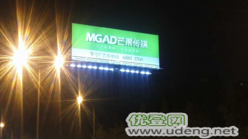 太陽能廣告燈,太陽能廣告照明系統