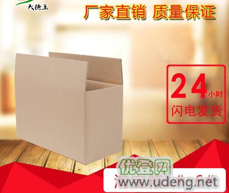 紙箱加工定制