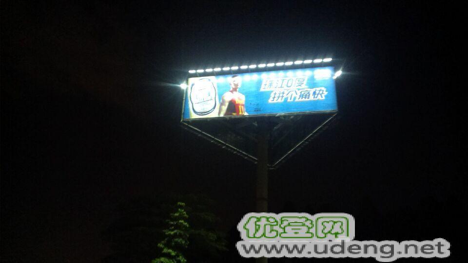 太阳能广告照明,户外太阳能灯