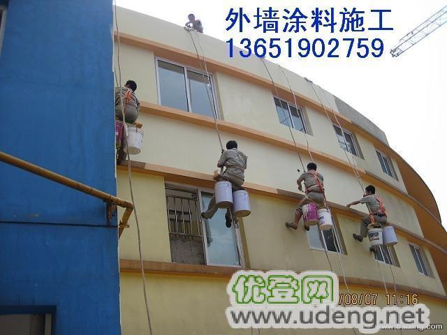 上海涂料粉刷公司,涂料粉刷,外墻粉刷,涂料施工