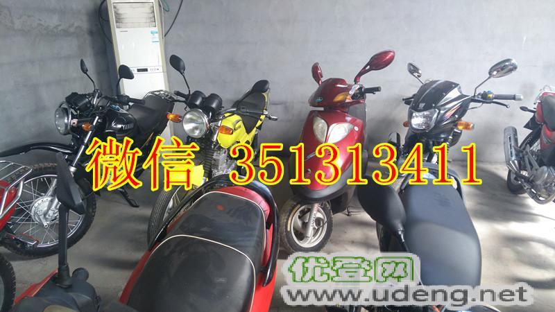 精品二手摩托車,龍哥二手摩托車