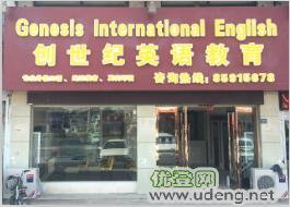 专业外教,纯正口语,学生辅导,商务英语,出国口语,