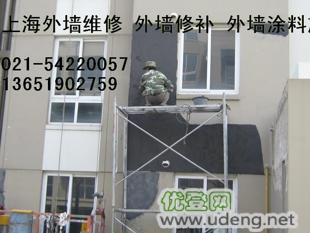 上海浦東別墅外墻翻新 外墻粉刷 別墅外墻噴砂外墻裂縫修補