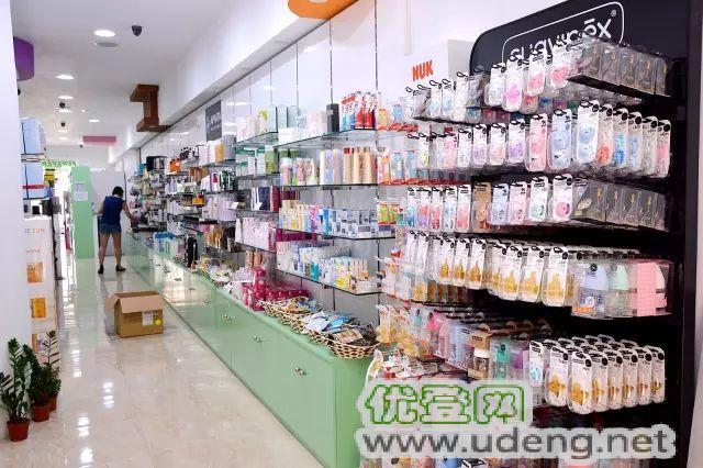 保健品,奶粉,化妆品,母婴用品