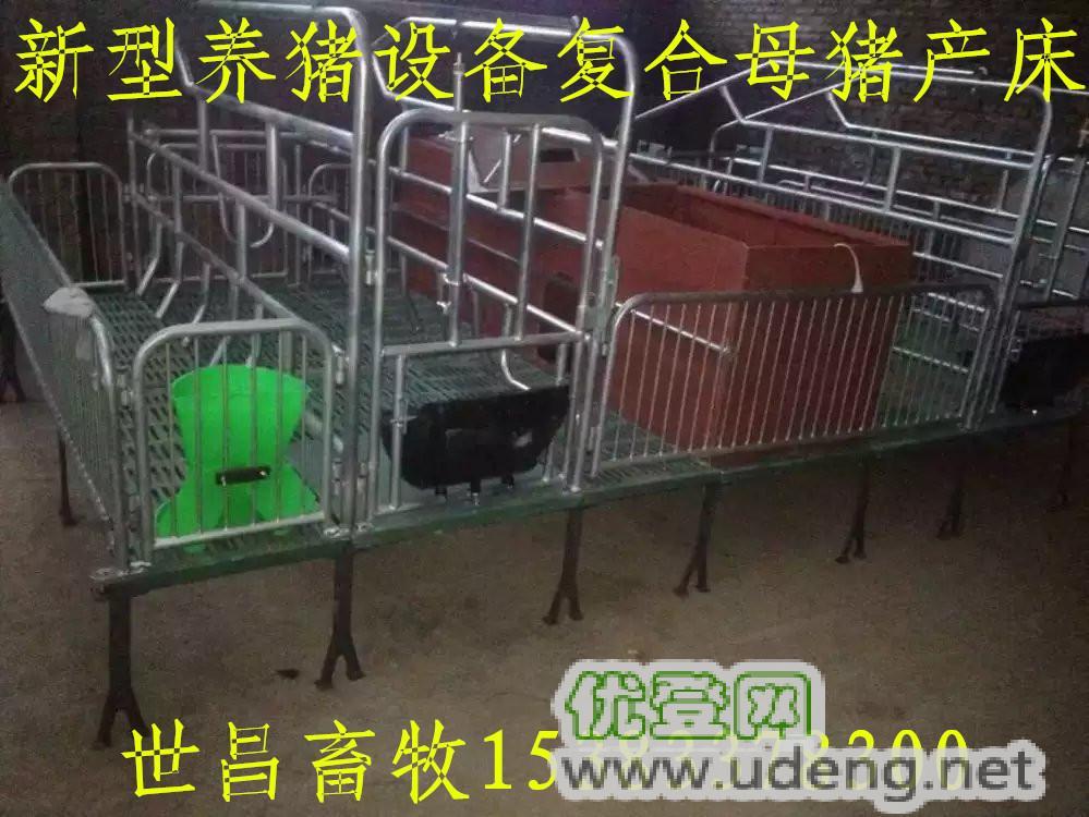 养猪设备母猪产床生产厂家