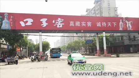 安庆户外广告,安庆广告位招租,安庆户外广告跨街
