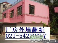 上海奉賢區奉城廠房外墻粉刷