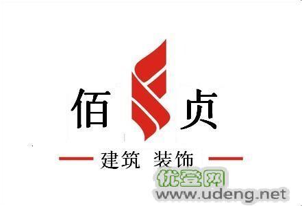 上海佰貞房屋翻新公司、墻面粉刷、二手房粉刷、舊房翻新、別墅粉刷