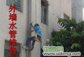 上海水管爆裂維修 浦東外墻水管漏水改造施工