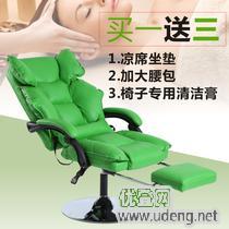 美容面膜可躺體驗椅,美容椅,躺椅,電腦椅可躺,面膜椅可躺,體驗椅