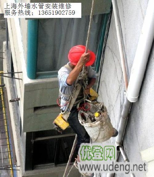 上海外墻水管老化更換,廚衛水管維修,衛生間漏水改造防水