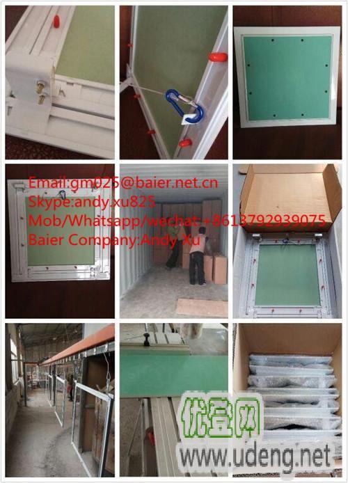 石膏板,pvc天花板,龍骨,木板,零醛材料,檢修口