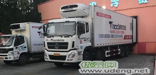 提供全國冷藏零擔運輸 冷凍零擔物流 上海騰農零擔物流運輸