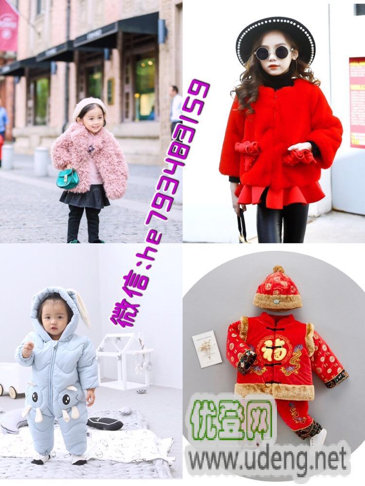 童装外贸原单微商代理加盟,一件代发,一手货源