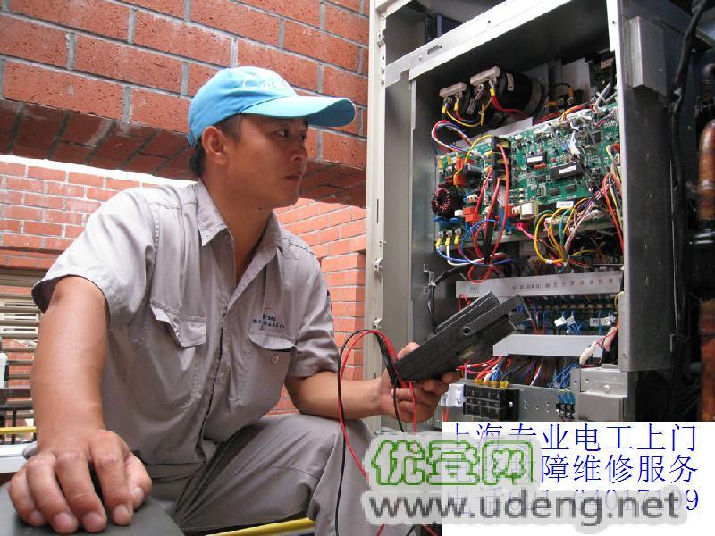 浦東新區電路故障維修 正規電工24小時上門 檢查線路安裝插座