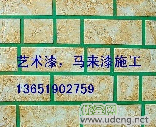 上海真石漆施工 上海真石漆報價、外墻水性多彩涂料施工