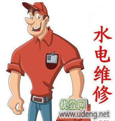 楊浦區24小時上門維修電工 維修各種電路故障