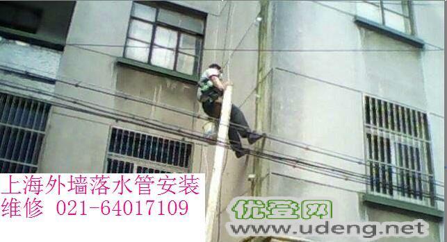 上海青浦外墻漏水維修,外墻水管維修改裝,舊廠房維修涂料