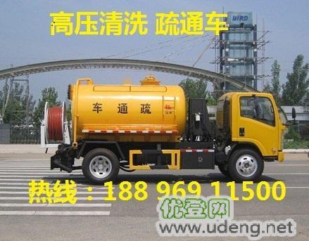 蘇州相城區管道疏通++下水道疏通-62573772