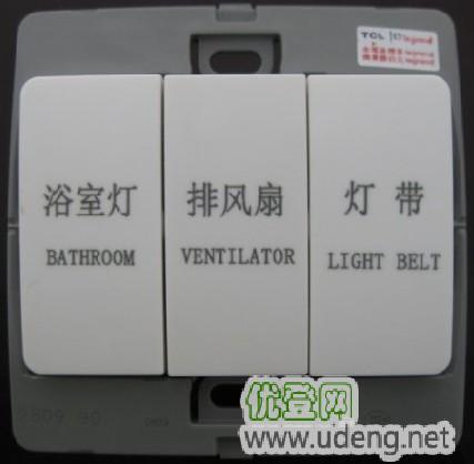 開關刻字 北五環激光刻字  北京激光刻字