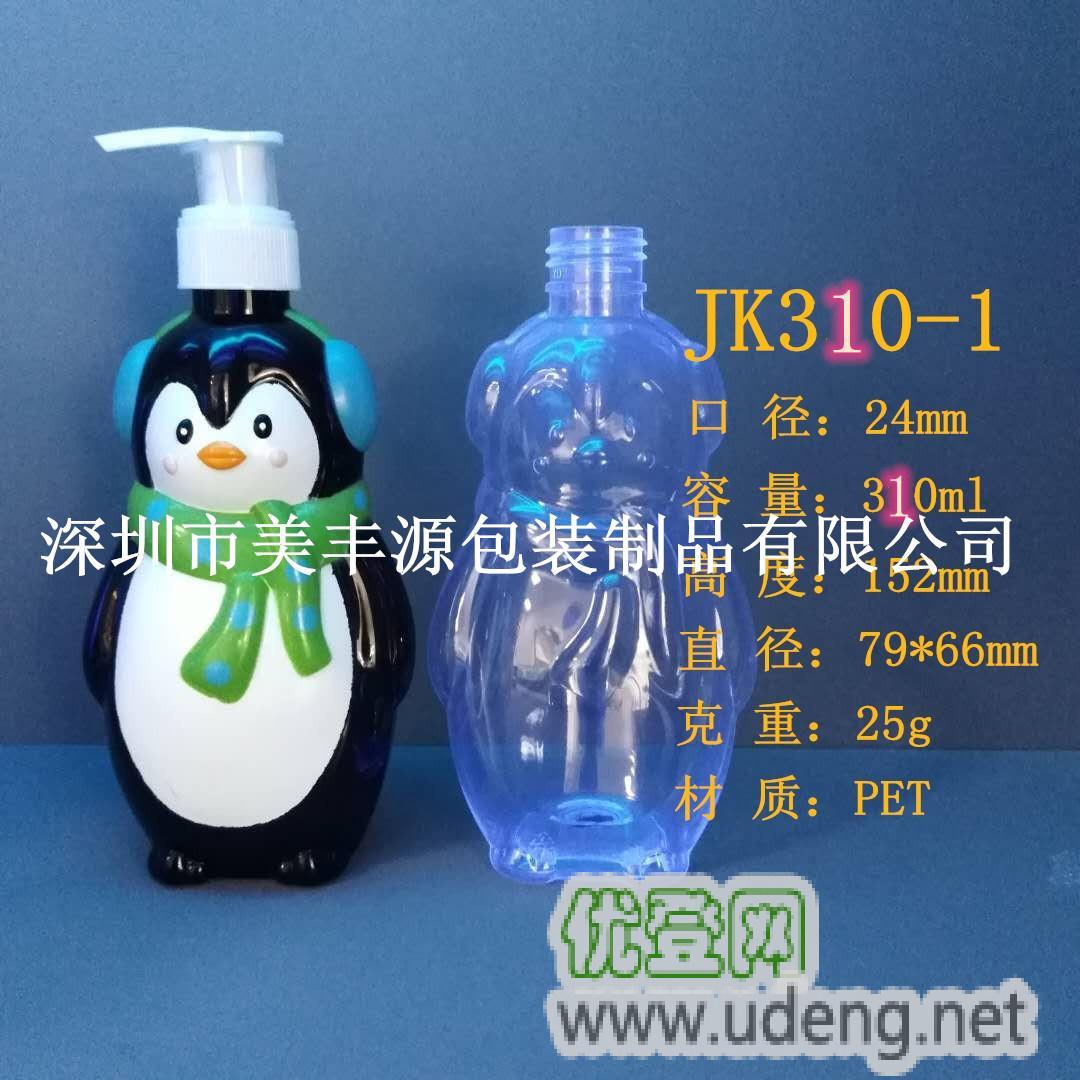 塑料喷雾瓶、塑料瓶、化妆品瓶、塑料糖果罐